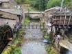Museo de los Molinos de Agua